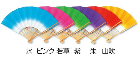 color_bokashisensu
