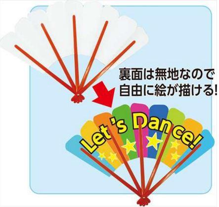 color_dance02
