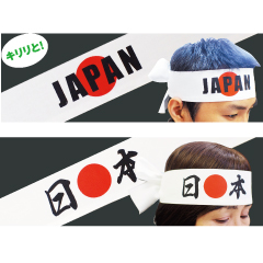 japan_hachimaki