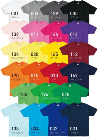 standard_tshirt02